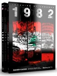 ABTABT608ABTEILUNG 5021982 - Invasion of Lebanon (English)